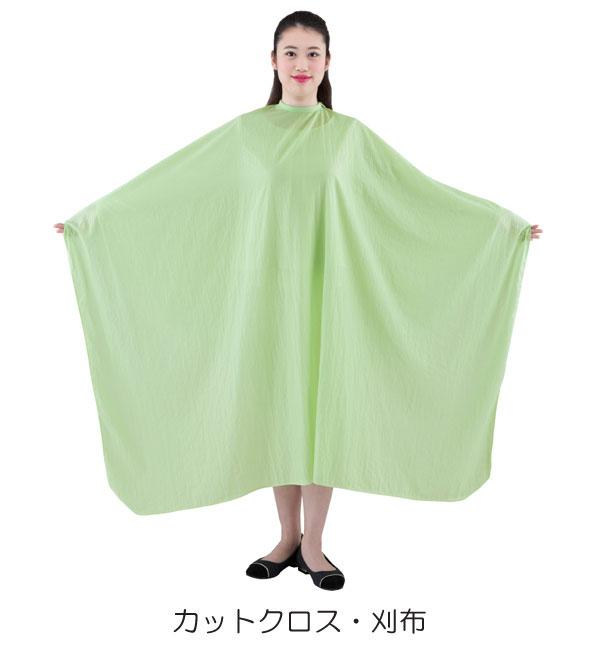カットクロス・刈布 グリーン №1774
