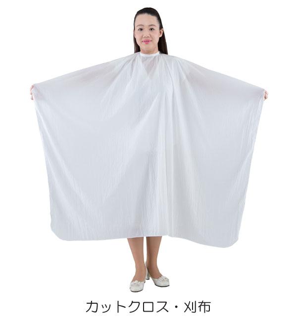 カットクロス・刈布 ホワイト №1774