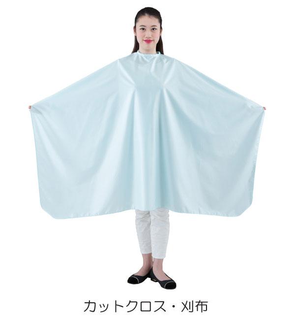 カットクロス・刈布 ブルー №1932