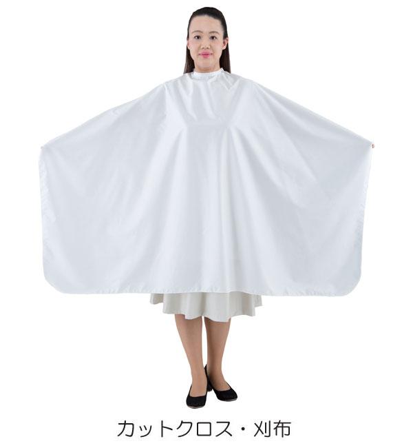 カットクロス・刈布 ホワイト №1932