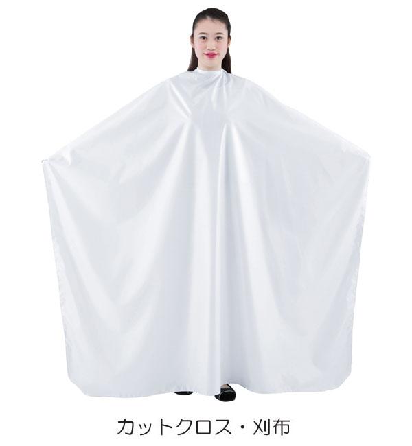 カットクロス・刈布 ホワイト №1934