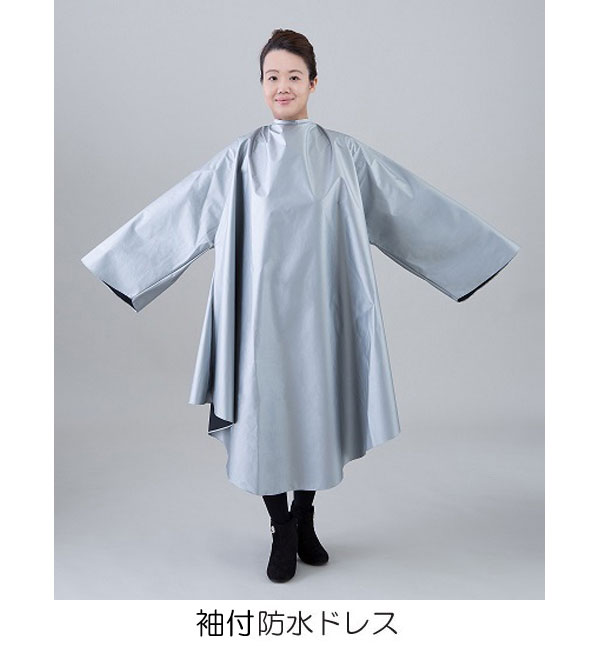 袖付防水ドレス・シルバー №4684