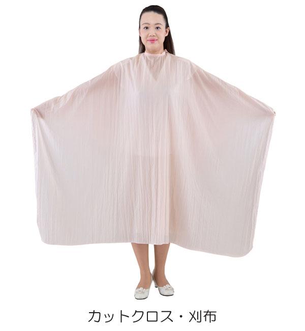 カットクロス・刈布 ピンク №1774