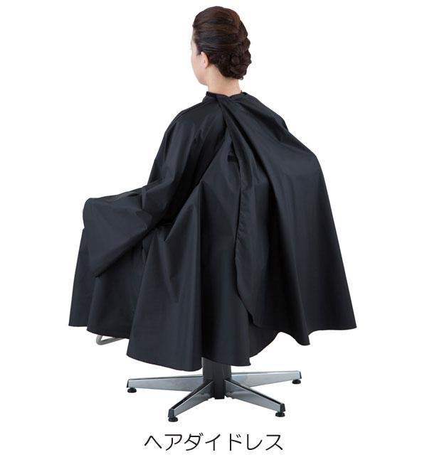 ビッグ ヘアダイ ドレス №5008